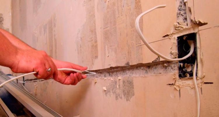 Штробы в бетоне москва бетон с завода купить спб
